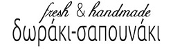 δωράκι-σαπουνάκι Logo